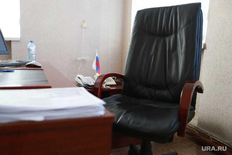 фонд капремонта ХМАО уволили
