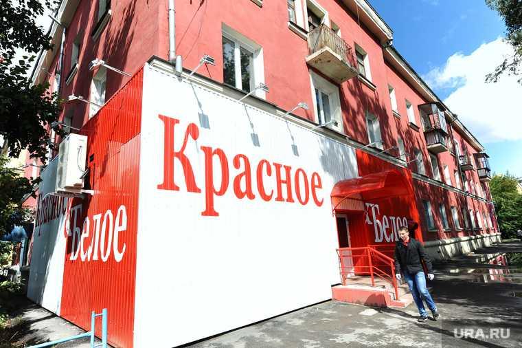 Челябинск 9 мая день победы алкоголь продажа запрет