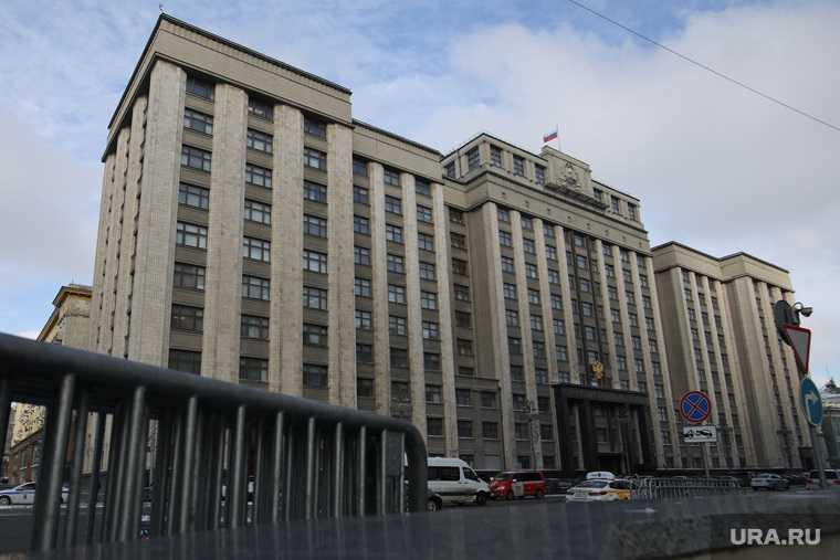 госдума законопроект муниципалитет штраф