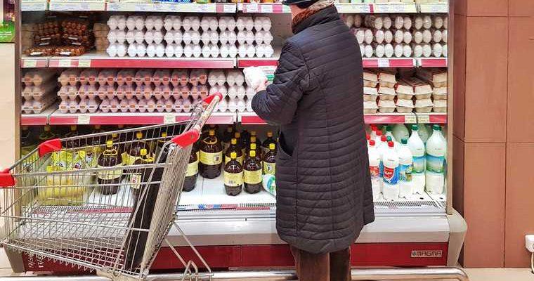 дешевые продукты курган