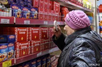 цены заморозка рост правительство Максим Решетников Минэкономразвития
