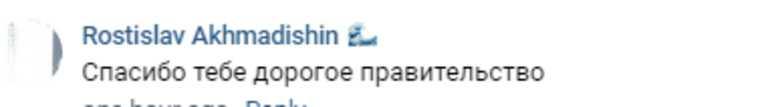 В соцсетях грустят из-за решения США не выдавать визы россиянам. «Прорыв российской дипломатии»