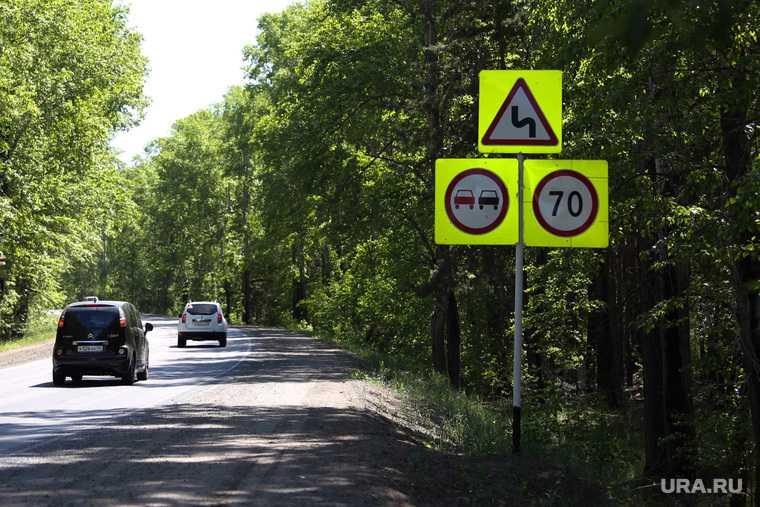 правила дорожного