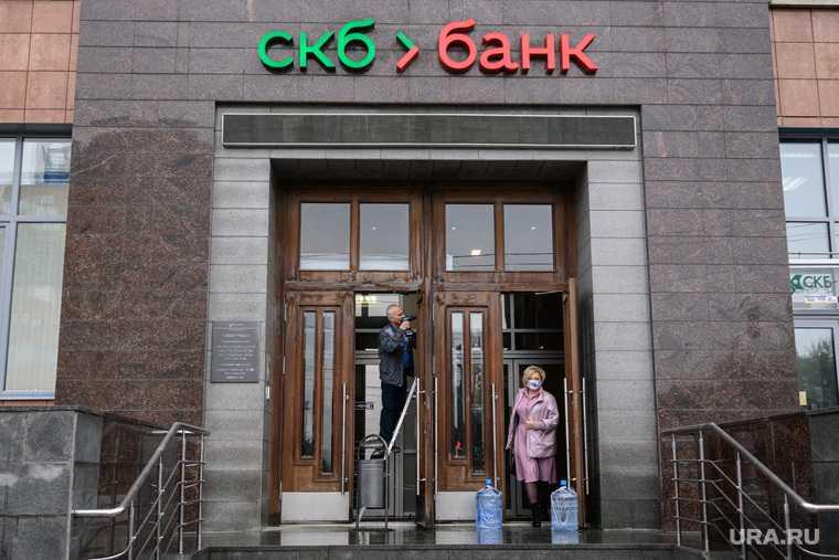 СКБ банк Пумпянский прибыль