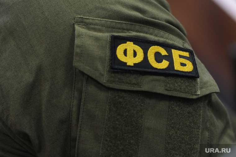 ФСБ Ситников ЯНАО обыск
