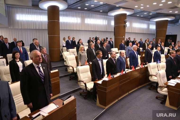 выборы законодательное собрание пермского края