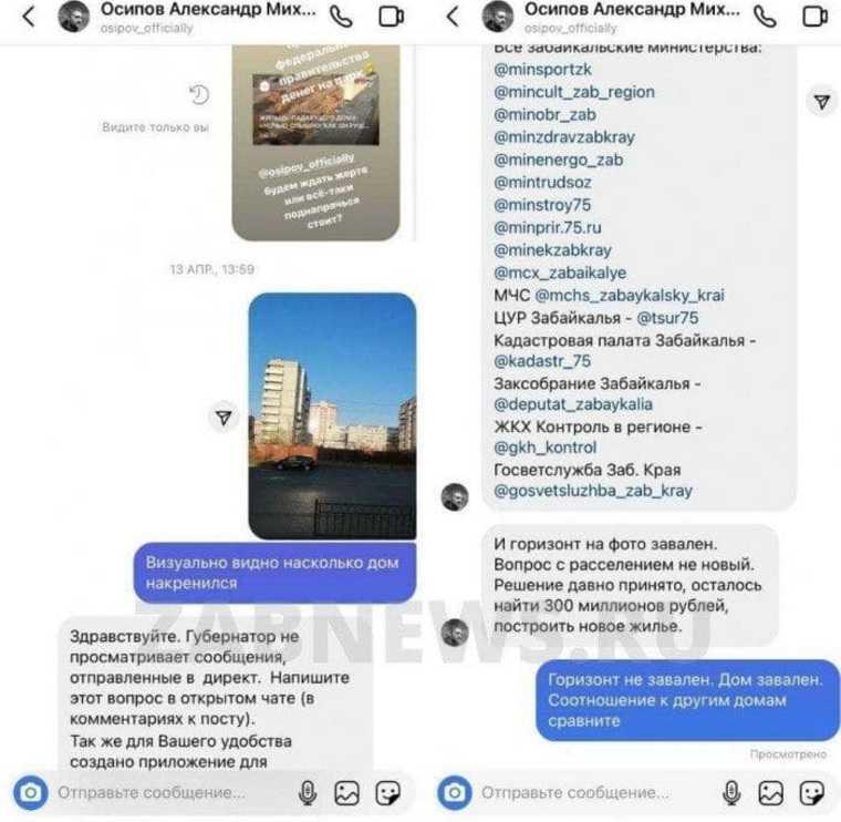 Москва возьмет под контроль соцсети властей врегионах