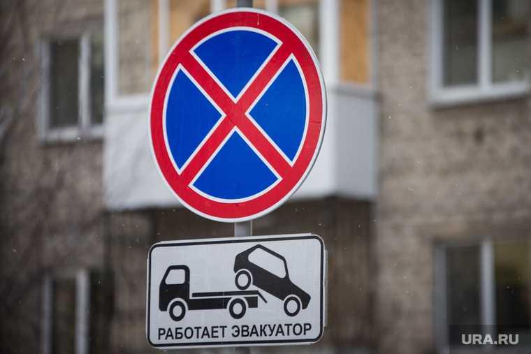 новости хмао парковка в ханты-мансийске не согласовали знак повесили незаконно присвоили парковку