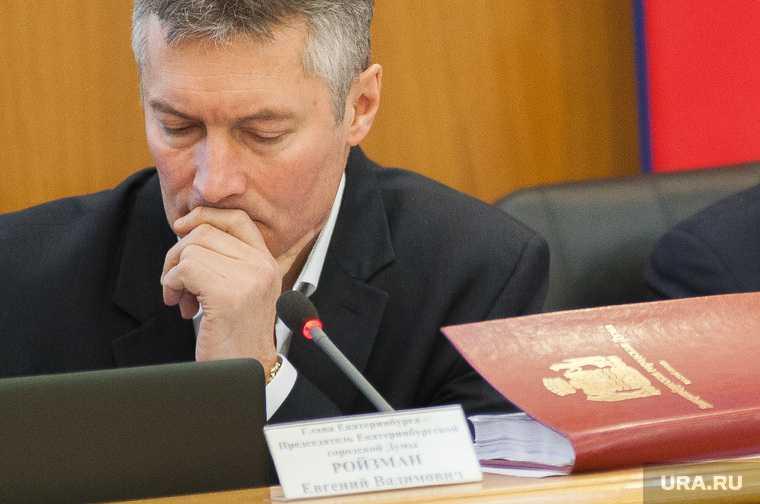 Евгений Ройзман апелляция штраф 20 тысяч рублей акция Навального 23 января