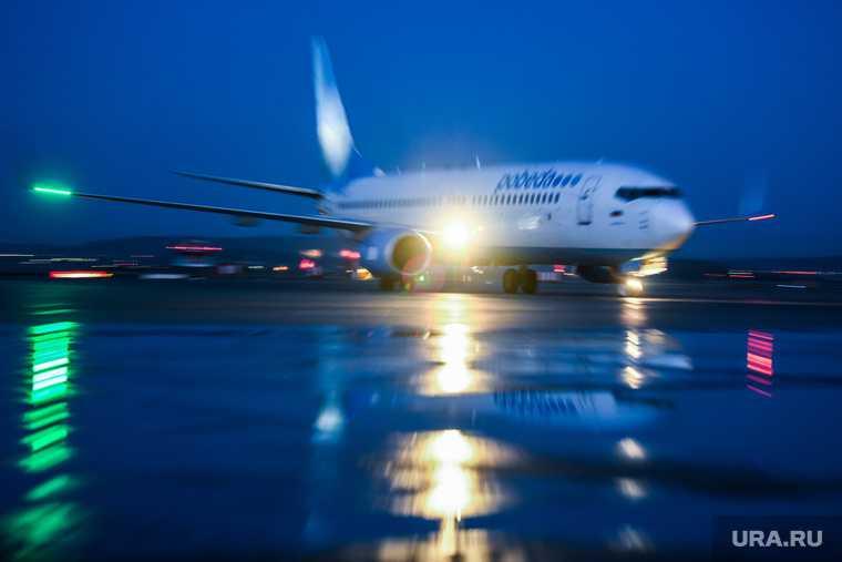 в России запретили дозаправку самолетов