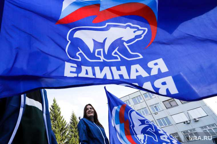 единая россия праймериз свердловская область