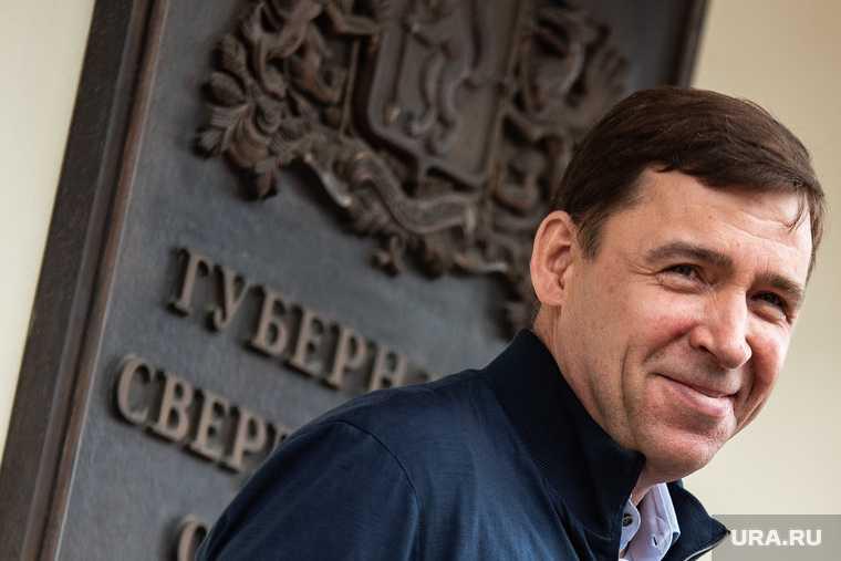 цены продукты инфляция губернатор Свердловская область Евгений Куйвашев