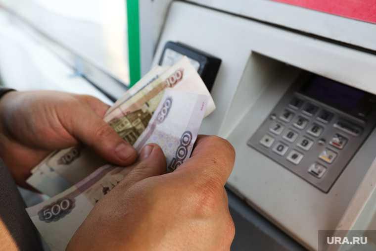 банк включает невыгодные условия кредита