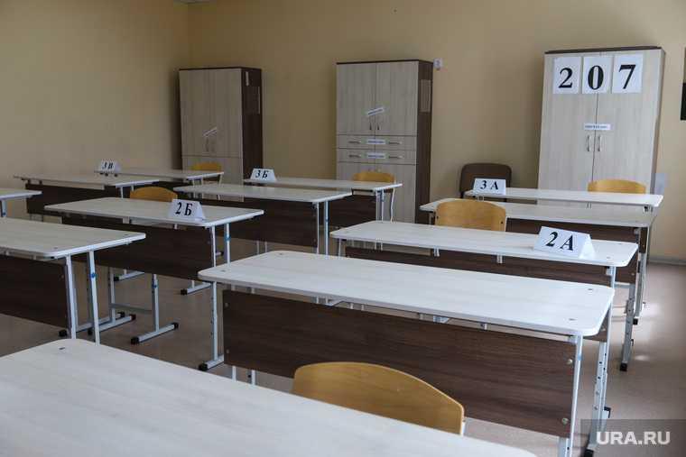 школы Курганской области