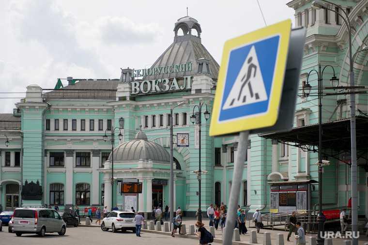 вокзалы в Москве заминированы