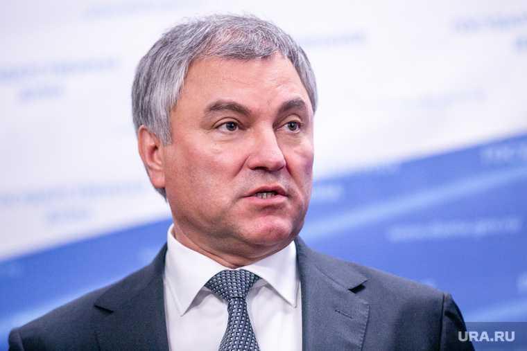 США Евросоюз Россия РФ отношения Путин Байден Брюссель санкции