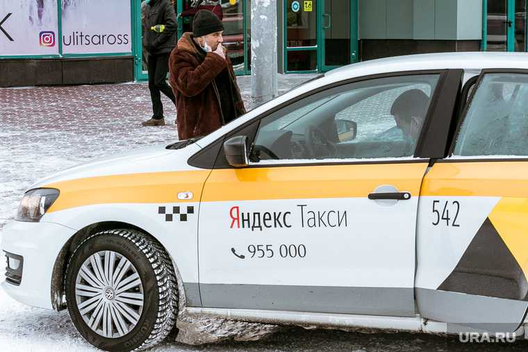 яндекс такси везет покупка прокуратура