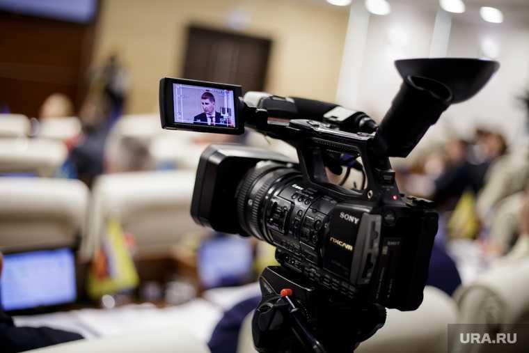 Ямал-регион реорганизация медиахолдинга