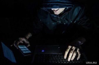 билеты мошенники фишинговые сайты как избежать интернет