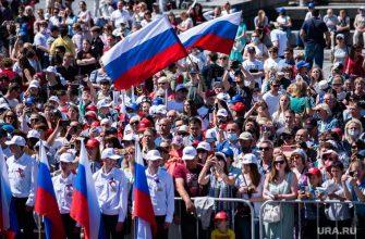 день России 12июня россияне