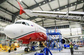 российские авиакомпании парк самолетов