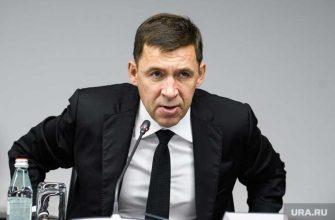 прокурор Свердловской области Борис Крылов губернатор Евгений Куйвашев