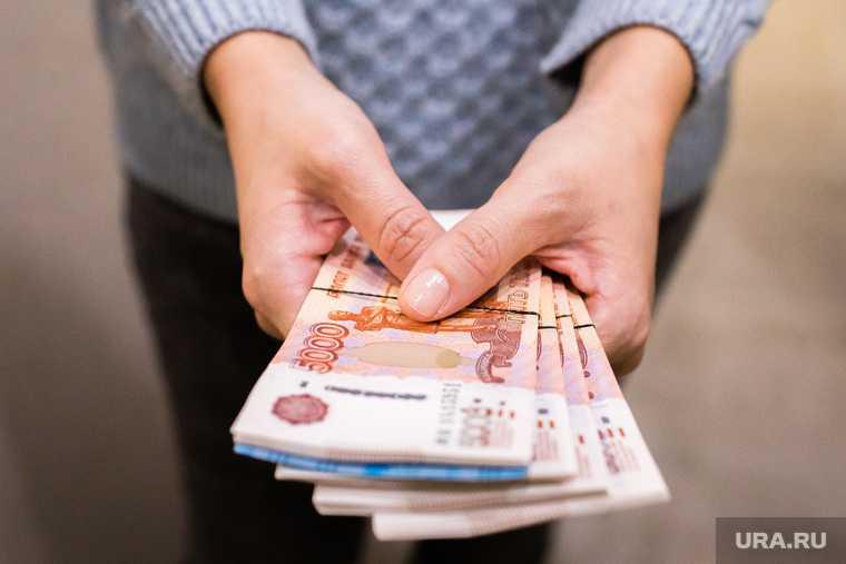 новости хмао самый богатый бюджетник сургута больше остальных зарабатывает в сургуте самая высокая зарплата муниципальные служащие работники отчитались о доходах