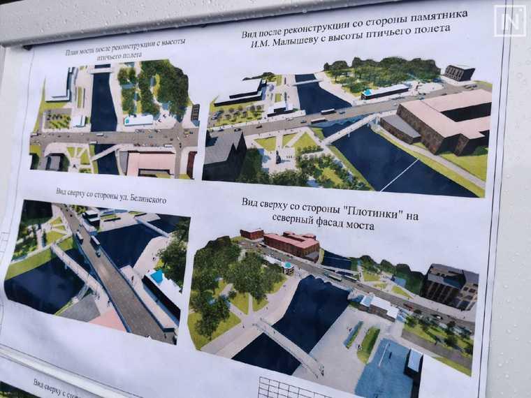 Власти Екатеринбурга изменят движение в центре города. Фото