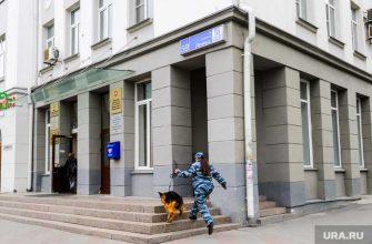 Челябинск правительство области минировали эвакуация Ленина 59 фото полиция