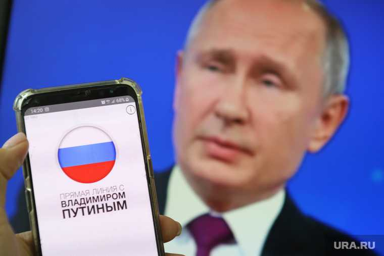 программа с Путиным