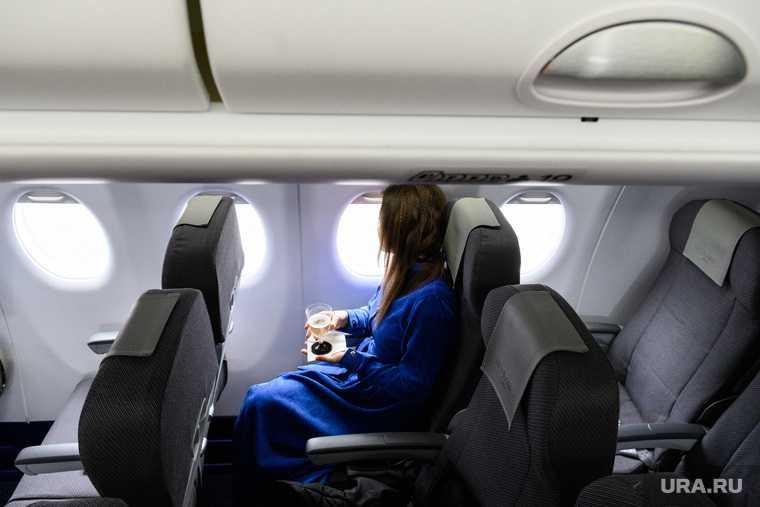 проверка пассажиров